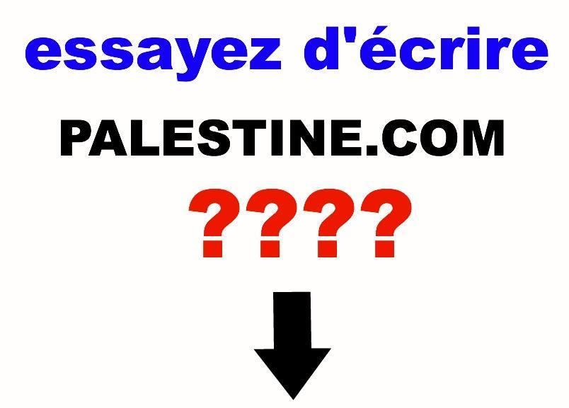 Non, Facebook ne censure pas «Palestine. com» sous pression du lobby sioniste