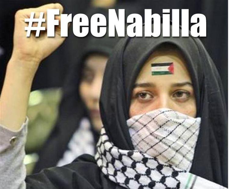 freenabilla