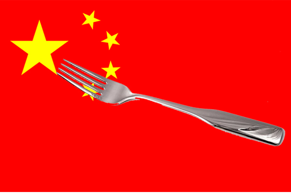 Drapeau-Chine-Chinese-Flag