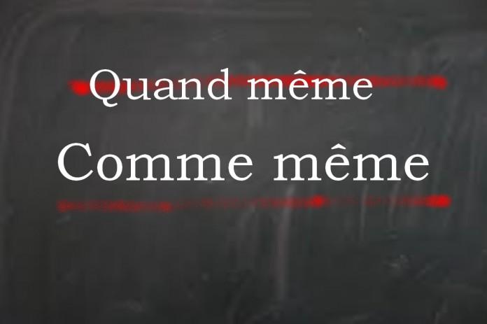 reforme 696x463 r�forme orthographique on peut d�sormais �crire comme m�me !,Comme Meme